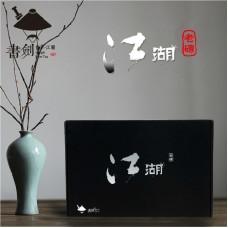 """2014, Старый чай """"Цзянху"""", 3 кг/кирпич, шу, ч/ф Шуцзянь Хао"""