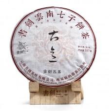 2014, Упоение ароматом Древности, 0,357 кг/блин, шу, ч/ф Шуцзянь Хао