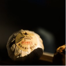 2014, Пуэр в Лайме, 0,25 кг/пакет, шу, ч/ф Шуцзянь Хао