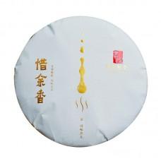 2017, Ускользающий аромат, 357 г/блин, шу, ч/ф Шуюань шуча