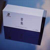 2019, Фолиант, 80 г/пакет, шу, ч/ф Шуюань шуча