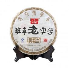 2011, Баньпу, 357 г/блин, шу, ч/ф Шэнхэ