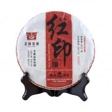 2014, Красная печать, 357 г/блин, шу, ч/ф Шэнхэ