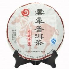 2010, Гунтин Цзинья, 357 г/блин, шу, ч/ф Юньчжан