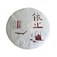 2015, Для лучшего друга, 357 г/блин, шу, ч/ф Янпу Хао