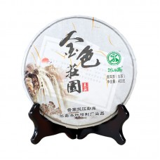 2013, Усадьба, 400 г/блин, шэн, ч/ф Бинчжун Дао