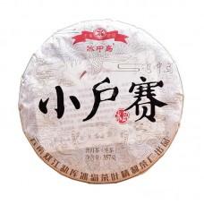 2020, Сяохусай, 357 г/блин, шэн, ч/ф Бинчжун Дао