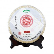 2018, гора Сибаньшань, 357 г/блин, шэн, ч/ф Бинчжун Дао