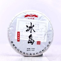 2019, Биндао, гушу, сырьё 2012, 200 г/блин, шэн, ч/ф Бинчжун Дао