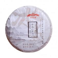 2018, Эпоха Биндао, 200 г/блин, шэн, ч/ф Бинчжун Дао