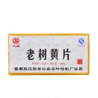2013, Выдержанный хуанпянь (сырьё 2011), 1 кг/кирпич, шэн, ч/ф Бинчжун Дао