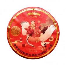 2020, Сибаньшань, год Мыши, 357 г/блин, шэн, ч/ф Бинчжун Дао