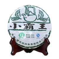 2011, Маленький император, 200 г/блин, шэн, ч/ф Гоянь