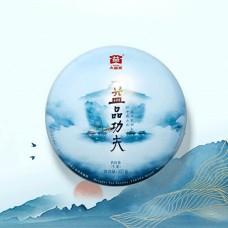 2018, Гунфу, 357 г/блин, шэн, ч/ф Даи