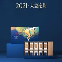 2021, Повод для встречи, 1 кг/комплект, шэн, ч/ф Даи