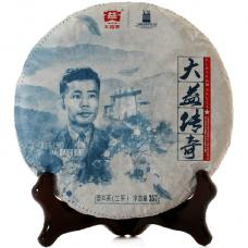 2015, Легенды Мэнхая, 357 г/блин, шэн, ч/ф Даи