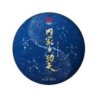 2019, Кунфу, 357 г/блин, шэн, ч/ф Даи