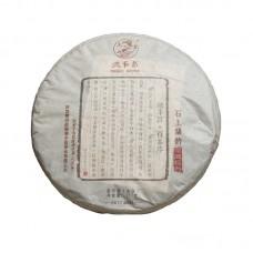 2017, Каменная Орхидея, 357 г/блин, шэн, ч/ф Дэфэн Чан