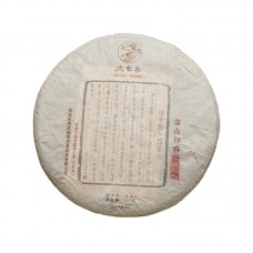 2017, Гималайская Весна, 0,357 кг/блин, шэн, ч/ф Дэфэн Чан