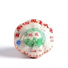 2008, Золотая тыква, 250 г/точа, шэн, ч/ф Дэфэн