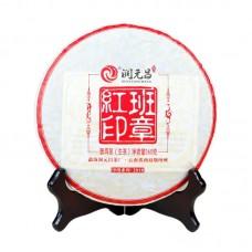 2018, Красная печать Баньчжана, 360 г/блин, шэн, ч/ф Жуньюань Чан
