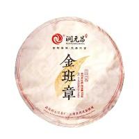 2019, Золотой Баньчжан, партия 901, 300 г/блин, шэн, ч/ф Жуньюань Чан