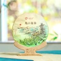 2020, Весенние зори, 360 г/блин, шэн, ч/ф Жуньюань Чан