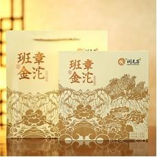 2017, Золото Баньчжана, 112 г/коробка, шэн, ч/ф Жуньюань Чан