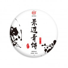 2020, Юность Цзинмая, 357 г/блин, шэн, ч/ф Ланхэ
