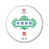 2019, Весна Буланшаня, 357 г/блин, шэн, ч/ф Ланхэ
