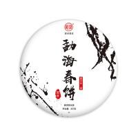 2020, Хэкайская весна, 357 г/блин, шэн, ч/ф Ланхэ