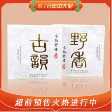 2012, Банвэйский квадрат, древняя мелодия, 500 г/кирпич, шэн, ч/ф Ланьцан Гуча