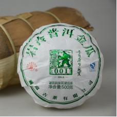 2015, Золотая тыква, 500 г/точа, шэн, ч/ф Ланьцан