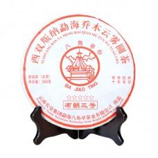 2018, Троецарствие, 380 г/блин, шэн, ч/ф Лимин