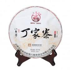 2021, Динцзячжай, 357 г/блин, шэн, ч/ф Лимин