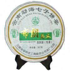 2010, Буланшаньский Прямоствол, 357 г/блин, шэн, ч/ф Лимин