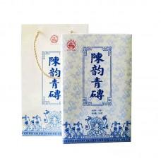 2018, Мэнхайские традиции, 1 кг/кирпич, шэн, ч/ф Лимин