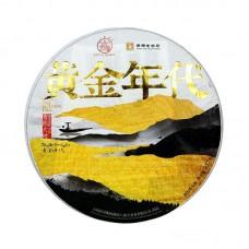 2021, Золотые годы, 357 г/блин, шэн, ч/ф Лимин