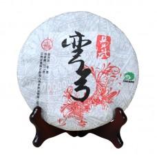 2017, дер. Ваньгун, 357 г/блин, шэн, ч/ф Лимин