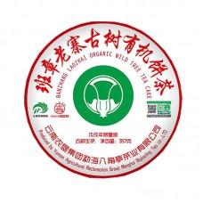2018, Баньчжан, органик, 357 г/блин, шэн, ч/ф Лимин