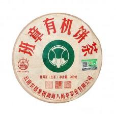 2021, Баньчжан органик, 200 г/блин, шэн, ч/ф Лимин