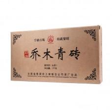 2013, Лист Высокого дерева, 0 г/кирпич, шэн, ч/ф Лимин