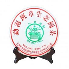 2019, Баньчжан органический, 357 г/блин, шэн, ч/ф Лимин