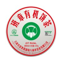 2019, Баньчжан, органик, 357 г/блин, шэн, ч/ф Лимин