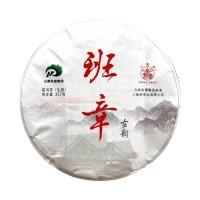 2019, Вибрации Баньчжана, 357 г/блин, шэн, ч/ф Лимин
