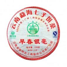 2009, Серебряный ворс, 200 г/блин, шэн, ч/ф Лимин