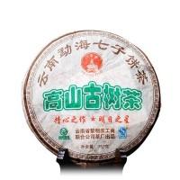 2006, Высокогорный, 357 г/блин, шэн, ч/ф Лимин