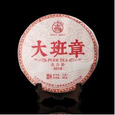 2018, Большой Баньчжан (органический), 400 г/блин, шэн, ч/ф Лимин