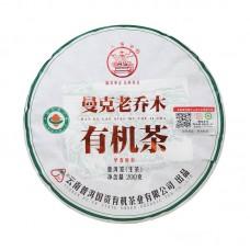 2021, Манькэ цяому, 200 г/блин, шэн, ч/ф Лимин