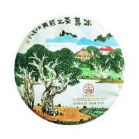 2020, Чайная классика Биндао, 357 г/блин, шэн, ч/ф Лимин